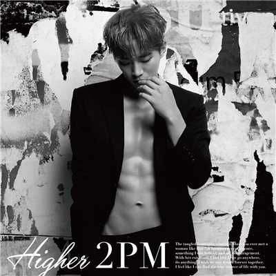 アルバム/HIGHER (Junho盤)/2PM