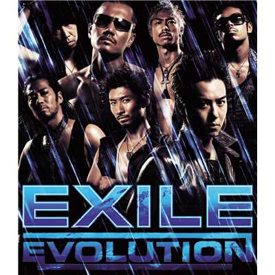 シングル/WON'T BE LONG feat.NEVER LAND/EXILE