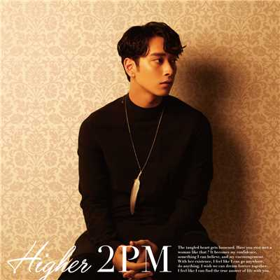 アルバム/HIGHER (Chansung盤)/2PM