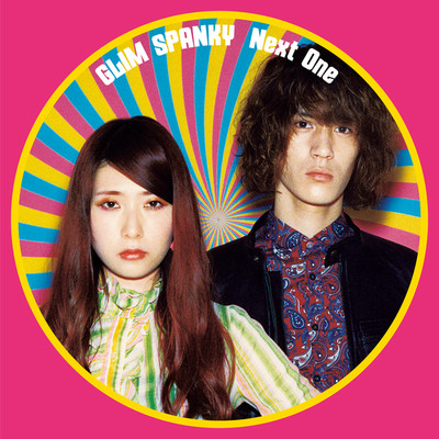 アルバム/Next One/GLIM SPANKY