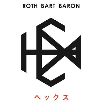 ハイレゾ/GREAT ESCAPE/ROTH BART BARON
