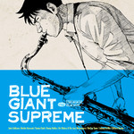 ハイレゾアルバム/Blue Note X Blue Giant Supreme/Various Artists