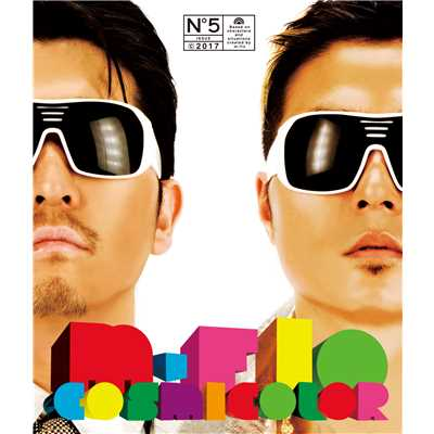 シングル/LOVE ME,HATE THE GAME/m-flo loves Chan,Thaitanium,Edison Chen,Ryohei