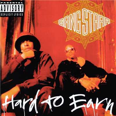 アルバム/Hard To Earn/Gang Starr