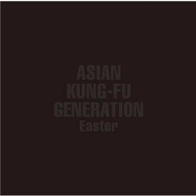 ハイレゾアルバム/Easter/ASIAN KUNG-FU GENERATION