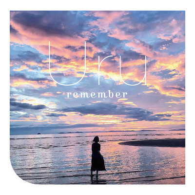 アルバム/remember/Uru