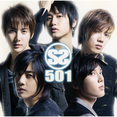 シングル/Always and Forever/SS501