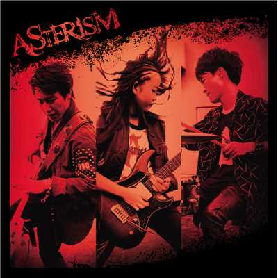アルバム/The Session Vol.1/ASTERISM