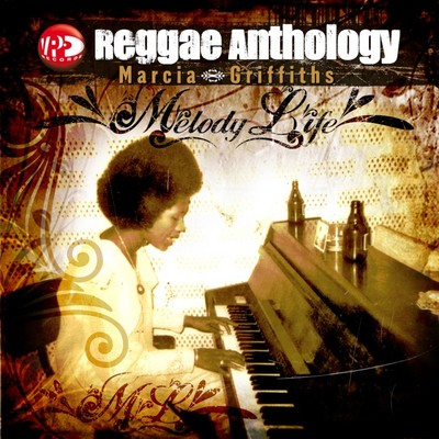 シングル/All My Life (feat. Marcia Griffiths)/Da'Ville