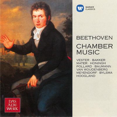 Beethoven: Chamber Music. Gassenhauer Trio, Op. 11, Allegro and Minuet, WoO 26 & Horn Sonata, Op. 17/Various Artists