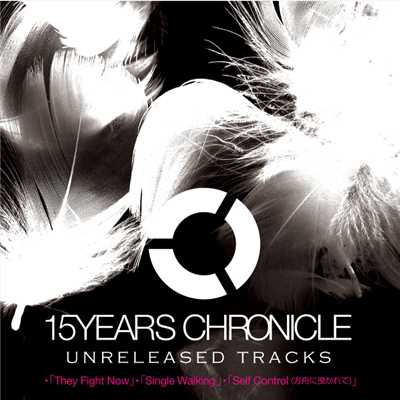 アルバム/15YEARS CHRONICLE 〜UNRELEASED TRACKS/globe