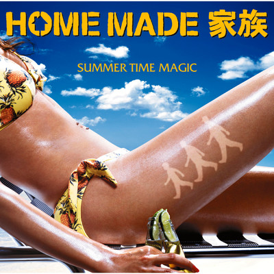 アルバム/SUMMER TIME MAGIC/HOME MADE 家族