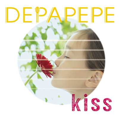 着うた®/Circle of Love/DEPAPEPE