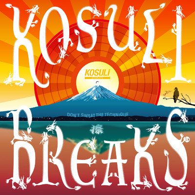 アルバム/KOSULI BREAKS/Various Artists