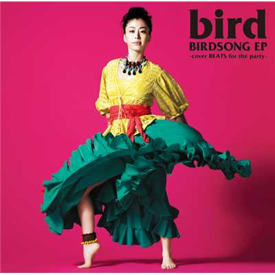 アルバム/BIRDSONG EP -cover BEATS for the party-/bird