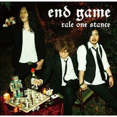 アルバム/end game/rale one stance