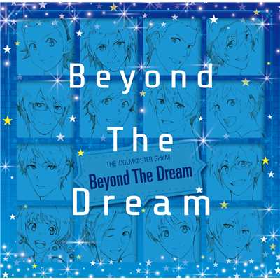シングル/Beyond The Dream (フィジカル Ver.)/Various Artists