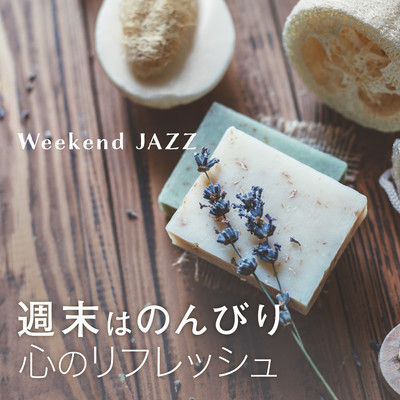 A Jazz Prayer/Eximo Blue