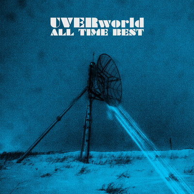 ハイレゾアルバム/ALL TIME BEST -FAN BEST- (EXTRA EDITION)/UVERworld