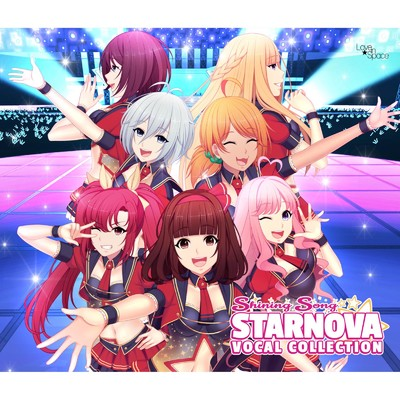 ハイレゾアルバム/Shining Song Starnova Vocal Collection/Various Artists