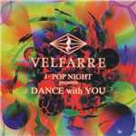 アルバム/VELFARRE J-POP NIGHT presents DANCE with YOU/V.A.