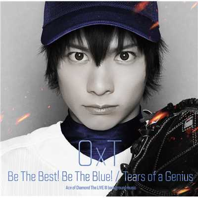 シングル/Be The Best! Be The Blue!/OxT