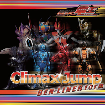 シングル/Climax Jump DEN-LIN... Climax Jump DEN-LINE