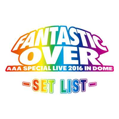 アルバム/AAA Special Live 2016 in Dome -FANTASTIC OVER- SET LIST/AAA