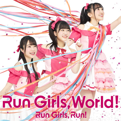 シングル/Share the light/Run Girls, Run!