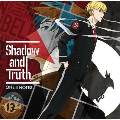 アルバム/Shadow and Truth/ONE III NOTES