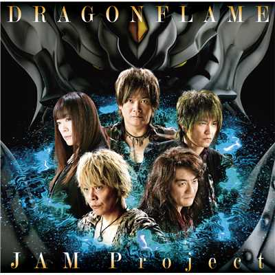 アルバム/DRAGONFLAME/JAM Project