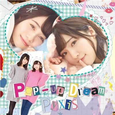 ハイレゾ/Pop-up Dream/Pyxis
