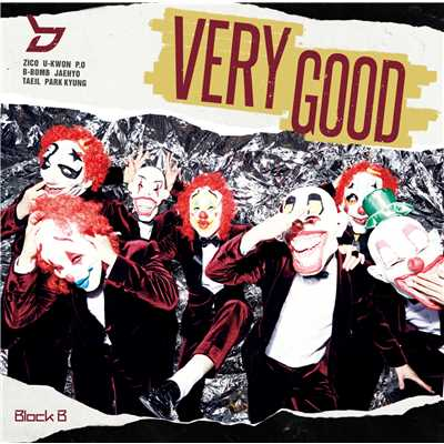 シングル/Very Good (Japanese Version)/Block B