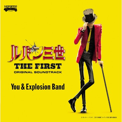 CRIMINAL CONNECTION/You & Explosion Band