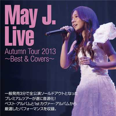 シングル/First Love(Autumn Tour 2013 〜Best & Covers〜)/May J.