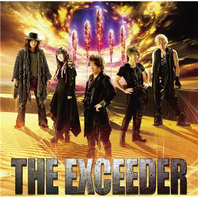 アルバム/THE EXCEEDER/NEW BLUE/JAM Project