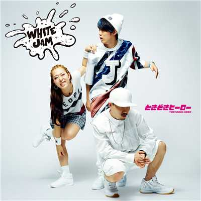 シングル/Boys & Girls/WHITE JAM