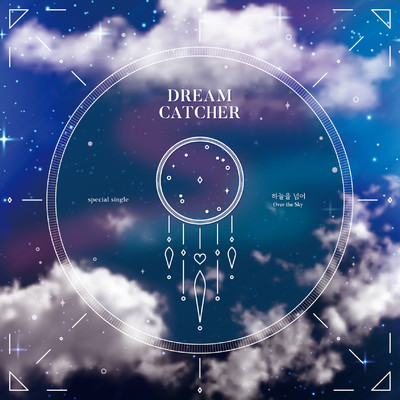 シングル/Over the sky/Dreamcatcher