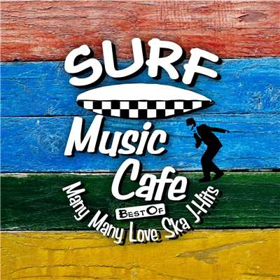 アルバム/Surf Music Cafe 〜 Many Many Love Ska J-Hits/Cafe lounge resort