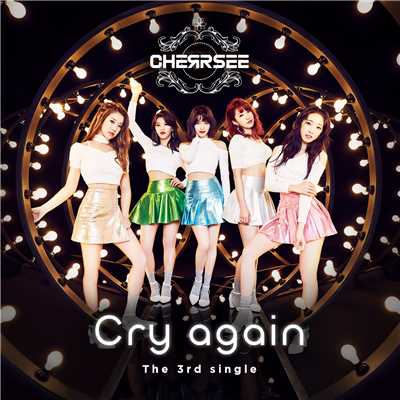 アルバム/Cry again/CHERRSEE