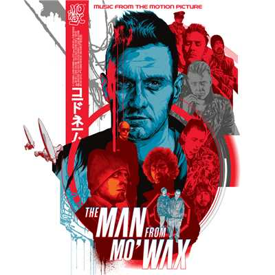 アルバム/The Man From Mo' Wax (Original Motion Picture Soundtrack)/Various Artists