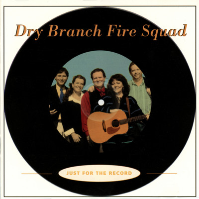 Dry Branch Fire Squad