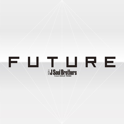 アルバム/FUTURE/三代目 J SOUL BROTHERS from EXILE TRIBE
