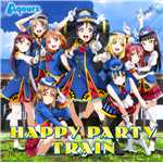 アルバム/HAPPY PARTY TRAIN/Aqours