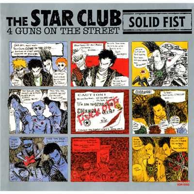 シングル/BLANK CULTURE/THE STAR CLUB