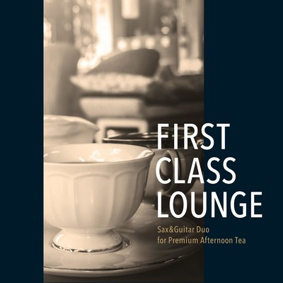 ハイレゾアルバム/First Class Lounge ~ Sax&Guitar Duo for Premium Afternoon Tea~/Cafe lounge Jazz