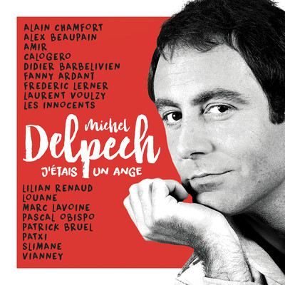 ハイレゾアルバム/J'etais un ange - Michel Delpech/Various Artists