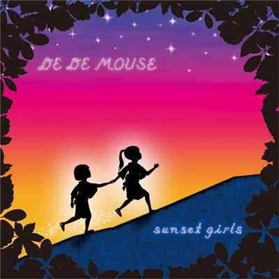アルバム/sunset girls/DE DE MOUSE