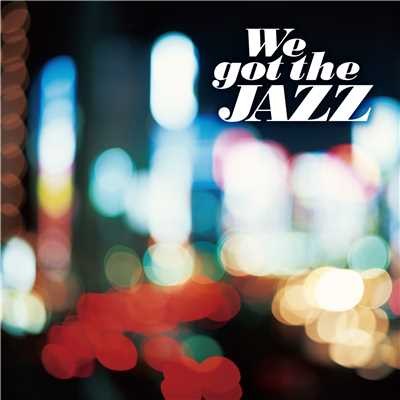 アルバム/We got the JAZZ/Various Artists