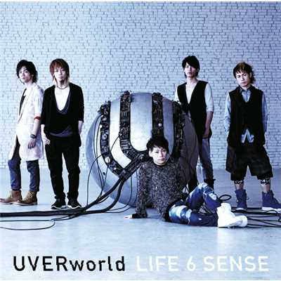 シングル/MONDO PIECE/UVERworld